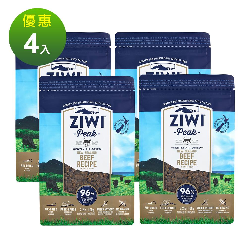 ZiwiPeak 巔峰 96%鮮肉貓糧 牛肉 1Kg四件組