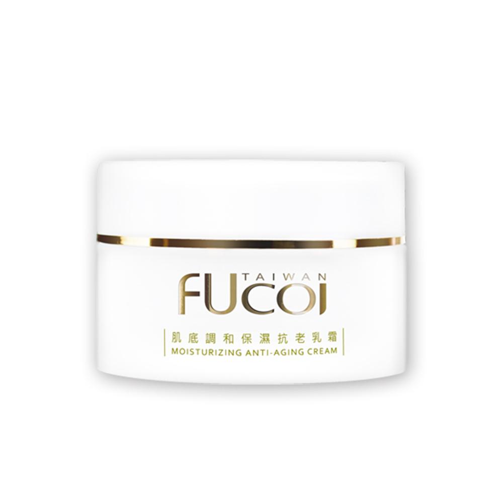 FUcoi藻安美肌 活力保濕抗老乳霜50ml(柯夢波丹年度保濕獎)