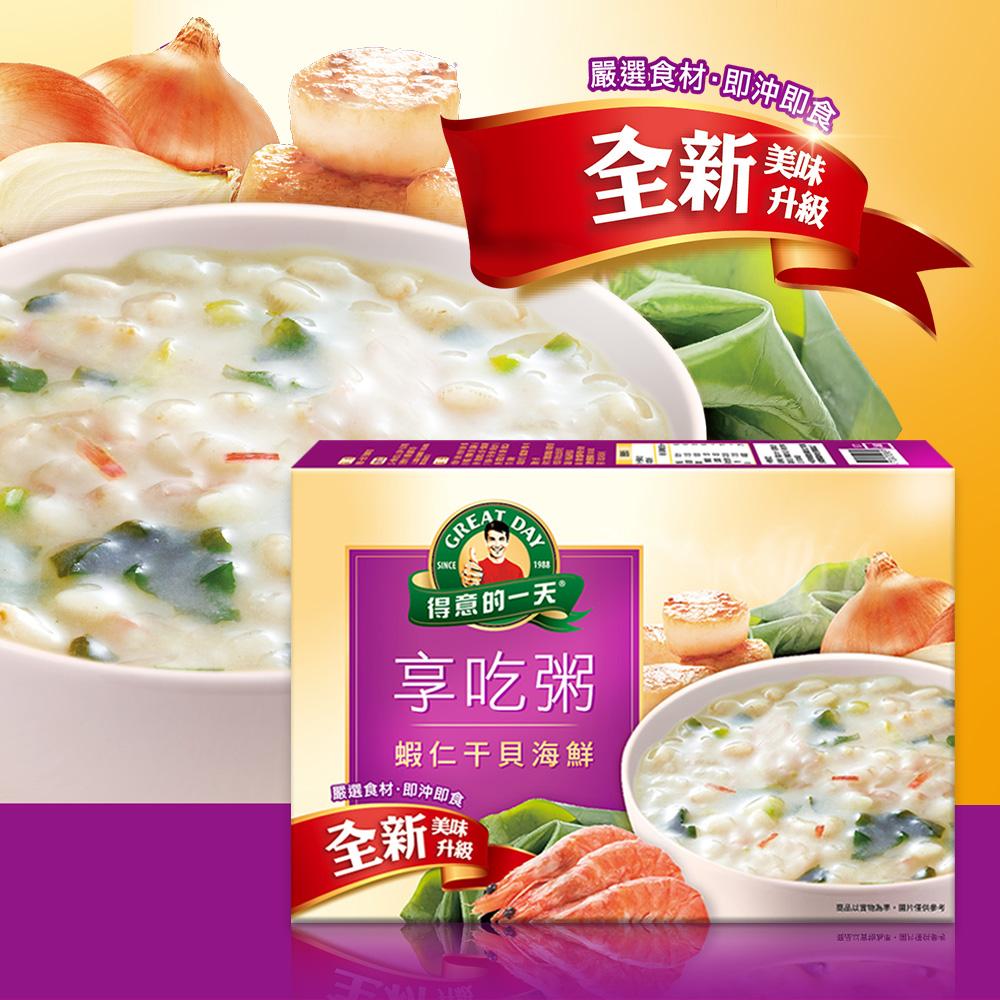 得意的一天 蝦仁干貝海鮮享吃粥(40gx4包)
