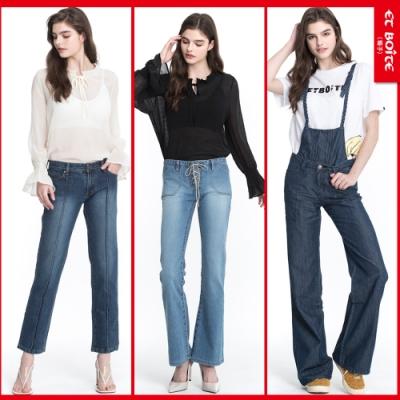 [時時樂限定]ETBOITE 箱子 BLUE WAY 女款設計褲款自由選_3款選