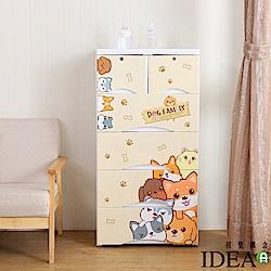 IDEA-大型58cm面寬五層抽屜玩具衣物收納櫃-3款任選