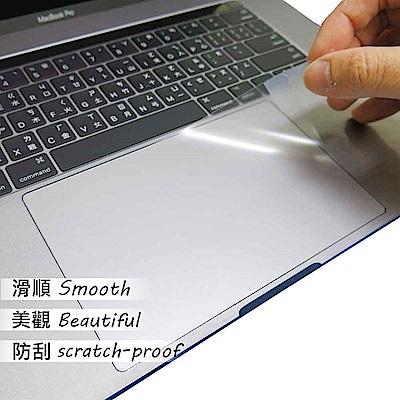 EZstick MacBook Pro 15 2018 A1990 專用 觸控版 保護貼