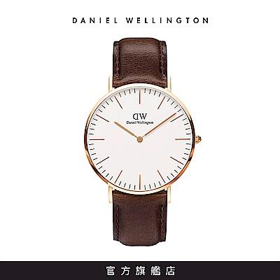 DW 手錶 官方旗艦店 40mm玫瑰金框 Classic 深棕真皮皮革