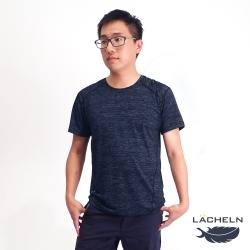 【LACHELN】男款-雙效抗UV吸排高彈力運動T恤-深藍色(L92MA11)