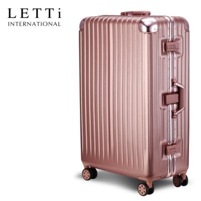 LETTi 太空漫遊II 29吋鋁框行李箱(玫瑰金)