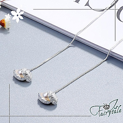 iSFairytale伊飾童話 海之珍珠貝 銅電鍍銀流蘇耳環