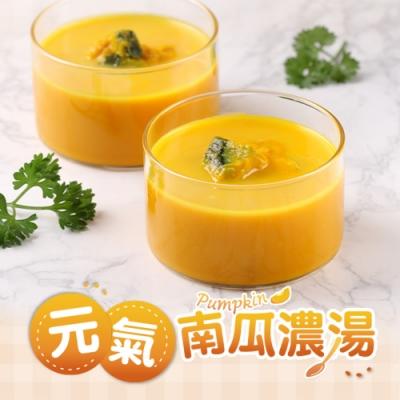 (任選)愛上美味-香純南瓜濃湯1包組(200g±5%/包)