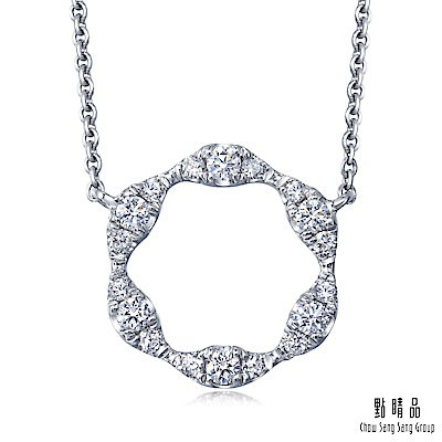 點睛品 18K金16分守護愛戀鑽石項鍊