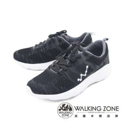 WALKING ZONE(女) 天痕戶外W系列 飛線編織慢跑休閒鞋 女鞋 - 黑 (另有深藍)