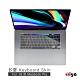 [ZIYA] Apple MacBook Pro16 鍵盤保護膜 環保矽膠材質 (一入) product thumbnail 1
