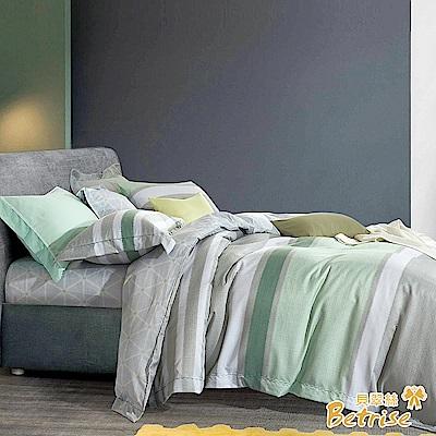 Betrise綠影  雙人全舖棉 3M專利天絲吸濕排汗四件式兩用被厚包組