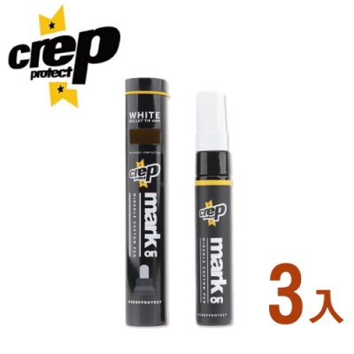 Crep Protect Mark On Pen 終極中底改造修復筆-3入(還我漂漂筆)
