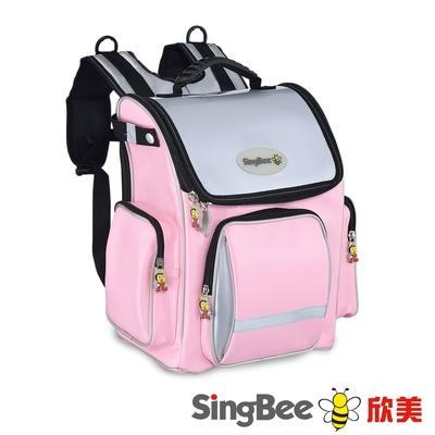 【SingBee欣美】閃亮護脊書包 BP-04