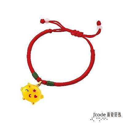 J code真愛密碼金飾 星月小豬黃金中國繩手鍊