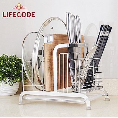 LIFECODE 《收納王》不鏽鋼多功能廚房架(刀架/砧板架/鍋蓋架)