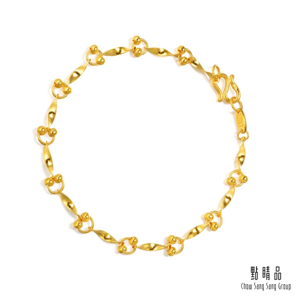 【點睛品】足金9999 可愛雙珠婚嫁日常配戴黃金手鍊(17cm)_計價黃金