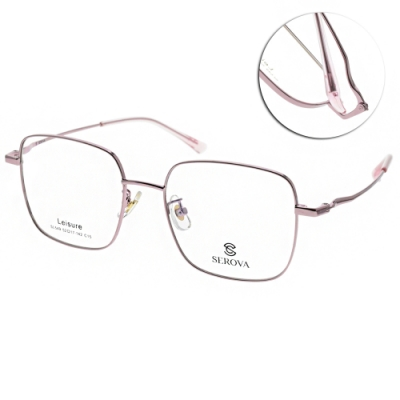 SEROVA眼鏡 個性大方框款/ 玫瑰金 #  SL549 C15