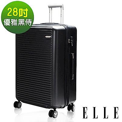ELLE 裸鑽刻紋系列-28吋經典橫條紋ABS霧面防刮行李箱-優雅黑侍EL31168