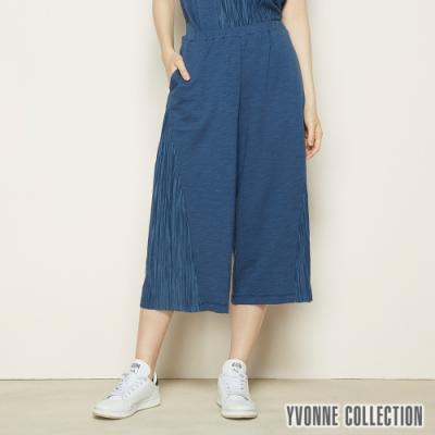 YVONNE 拼接壓褶布七分褲-藍L