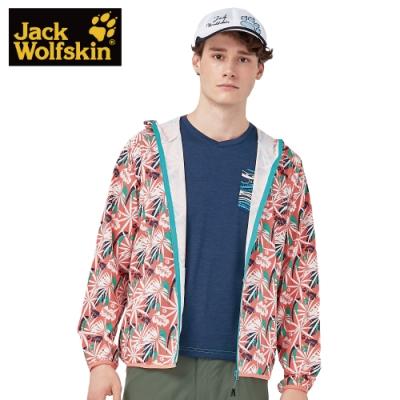 【Jack Wolfskin 飛狼】男 印花連帽遮陽外套  彈性抗UV外套 『橘色』