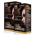 舒妃SOFEI 膠原蛋白添加Hairs Play護髮色彩染髮霜 6R布朗尼棕2入組