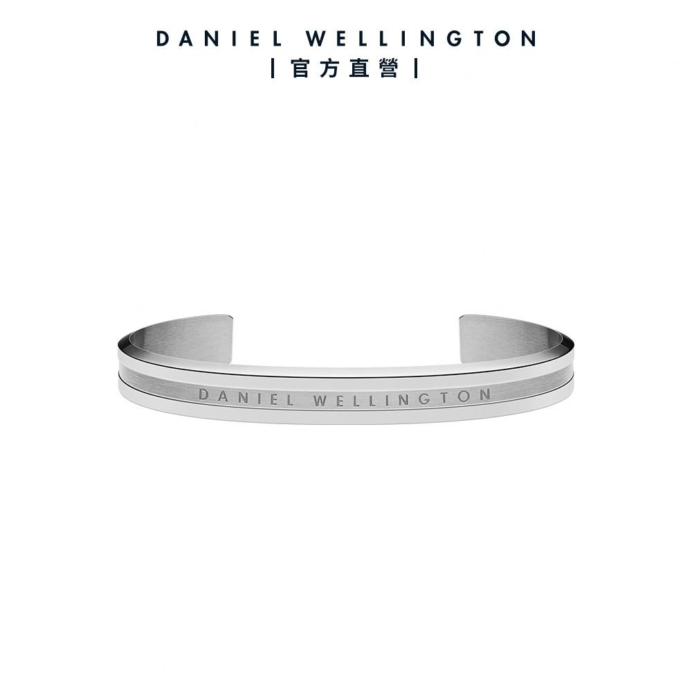 【Daniel Wellington】官方直營 Elan 永恆摯愛手環-簡約銀S DW手環