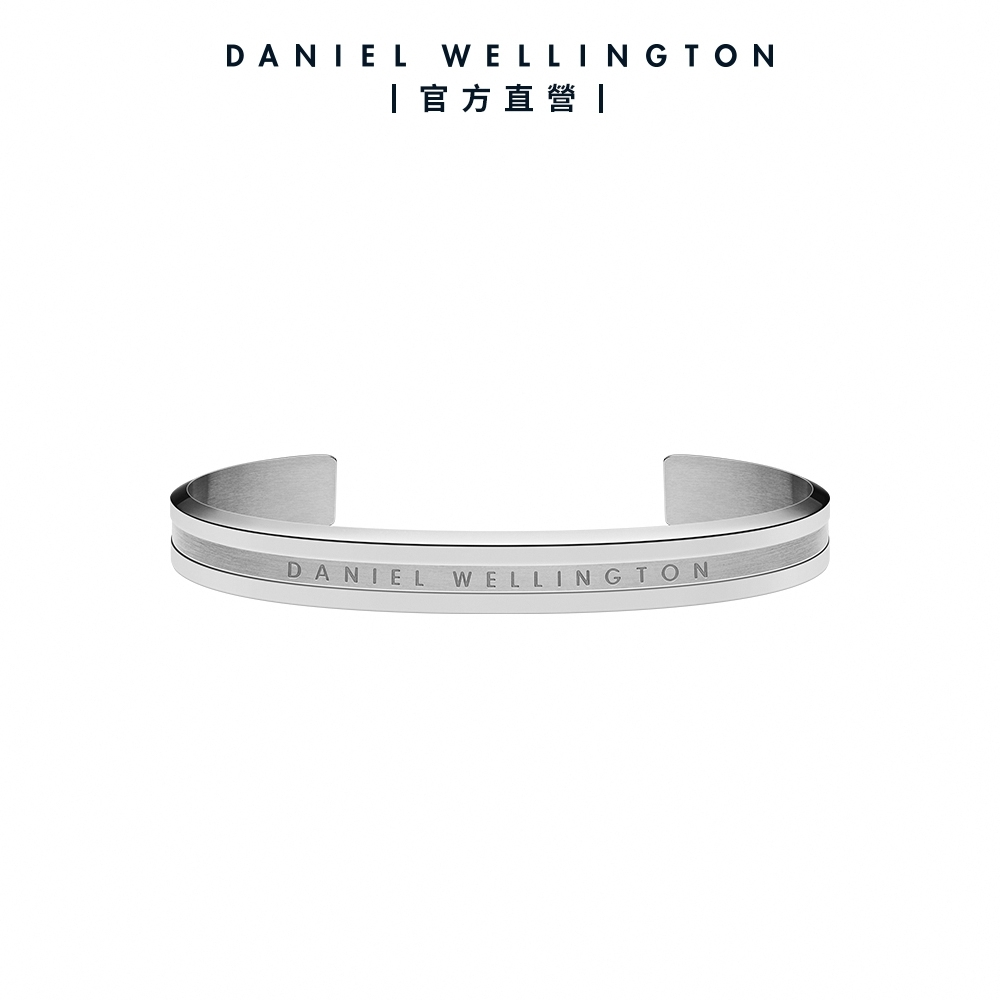 【Daniel Wellington】官方直營 Elan Bracelet 永恆摯愛手環-簡約銀M DW手環