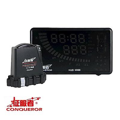 征服者 HUD1088 抬頭顯示器型WIFI全頻雷達測速器