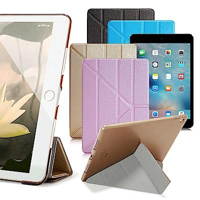 For iPad mini/ mini2 /mini3 用 冰晶蜜絲紋超薄Y折保護套
