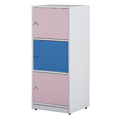 文創集艾倫環保1.4尺塑鋼三門書櫃收納櫃-43x40x108.5cm-免組