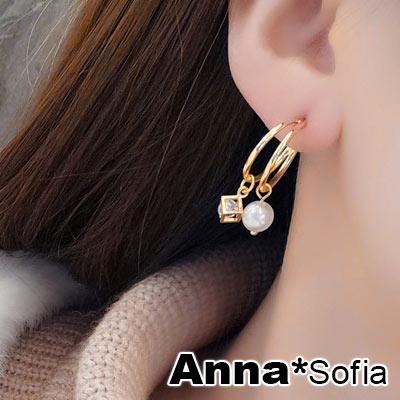 【3件5折】AnnaSofia 方塊媛珠雙線C圈 925銀針耳針耳環(金系)