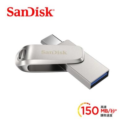 SanDisk Ultra Luxe USB Type-C 雙用隨身碟 1TB公司貨