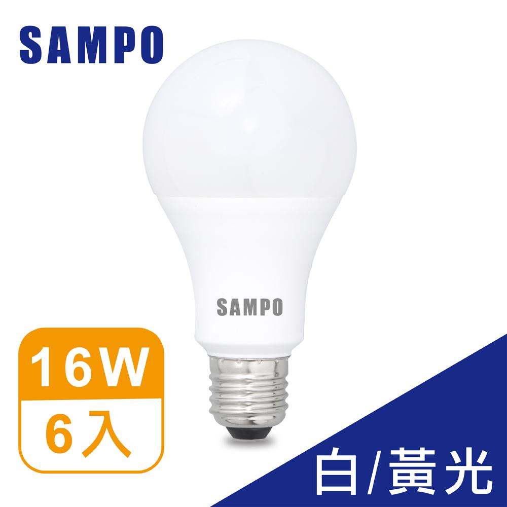 SAMPO聲寶 全電壓16W LED燈泡 6入組(白/黃光) product image 1