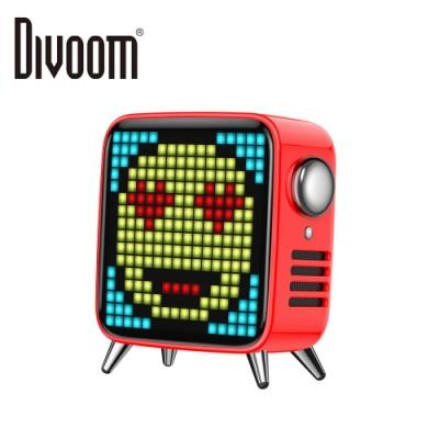 【Divoom】Tivoo MAX 2.1立體聲道智慧復古電視藍牙喇叭