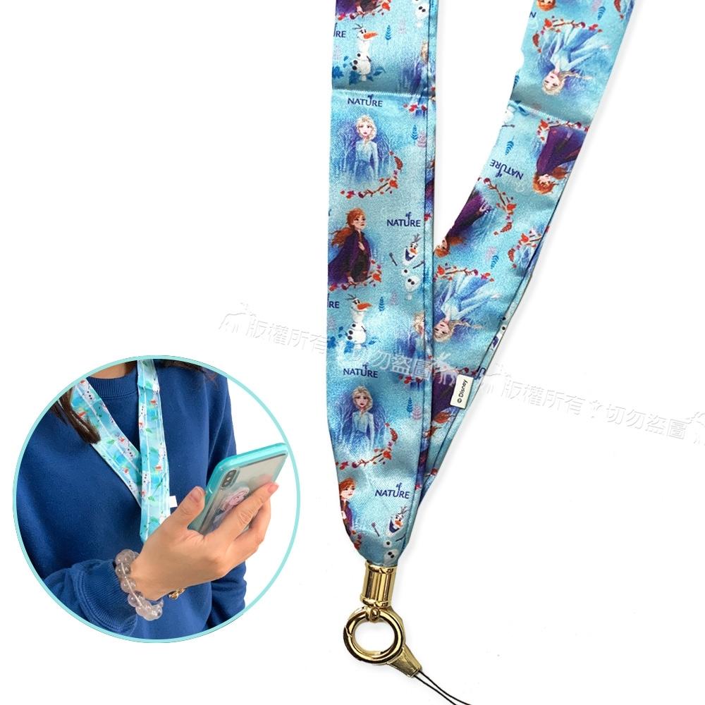 迪士尼正版授權 FrozenII 冰雪奇緣2 可拆式 絲緞手機長吊繩 手機掛繩(艾莎安娜)
