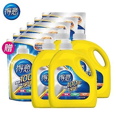 <買箱送箱!>得意 衣物清潔類洗衣精(3000gx4瓶) ,送 得意洗衣精 補充包2000gx6包 (新包裝上市!)(制菌 淨味 除汙)