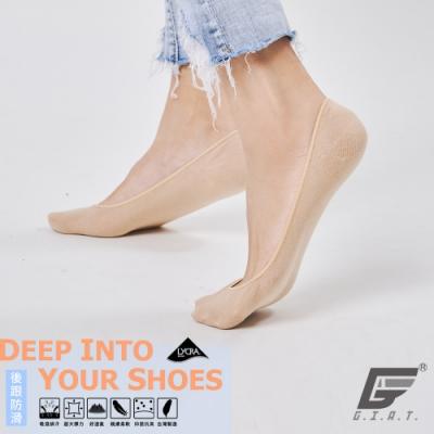 GIAT台灣製後跟防滑抗菌隱形襪(一般款20-25cm)-裸卡