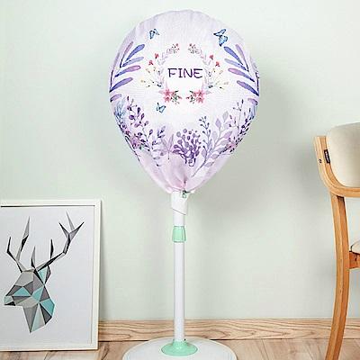 半島良品 簡約時尚全罩式電風扇防塵罩- 蝴蝶與花