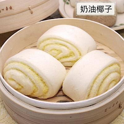 神農包子 奶油椰子(5入/包)