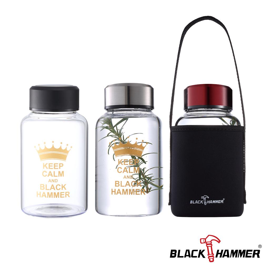 義大利Black Hammer 亨利耐熱玻璃水瓶765ml (附布套)-三色可選