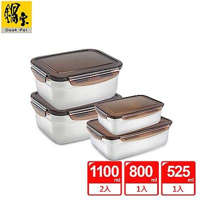 鍋寶 316不鏽鋼保鮮盒悠活4入組 EO-BVS1101Z2081531