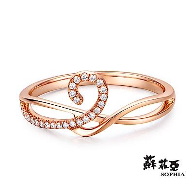 蘇菲亞SOPHIA - 心之旋律鑽石玫瑰金線戒
