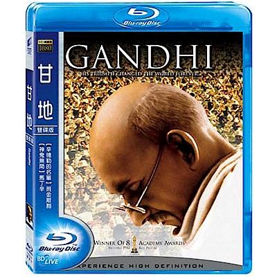 甘地 雙碟版   藍光  BD