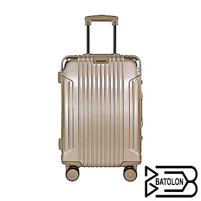Batolon寶龍 中  經典系列鋁框箱/行李箱/旅行箱