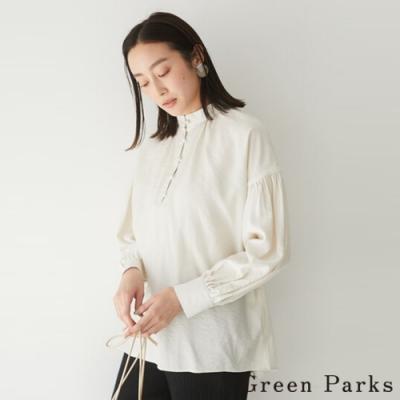 Green Parks 核桃鈕扣抓皺袖襯衫上衣