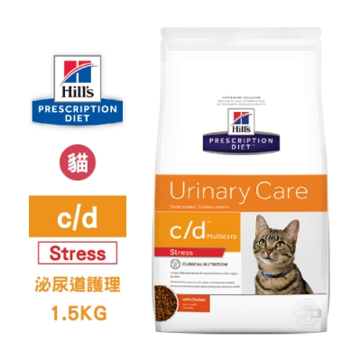 希爾思 Hill s 處方 貓用 c/d Multicare Stress 1.5KG 泌尿道護理 舒緩緊迫