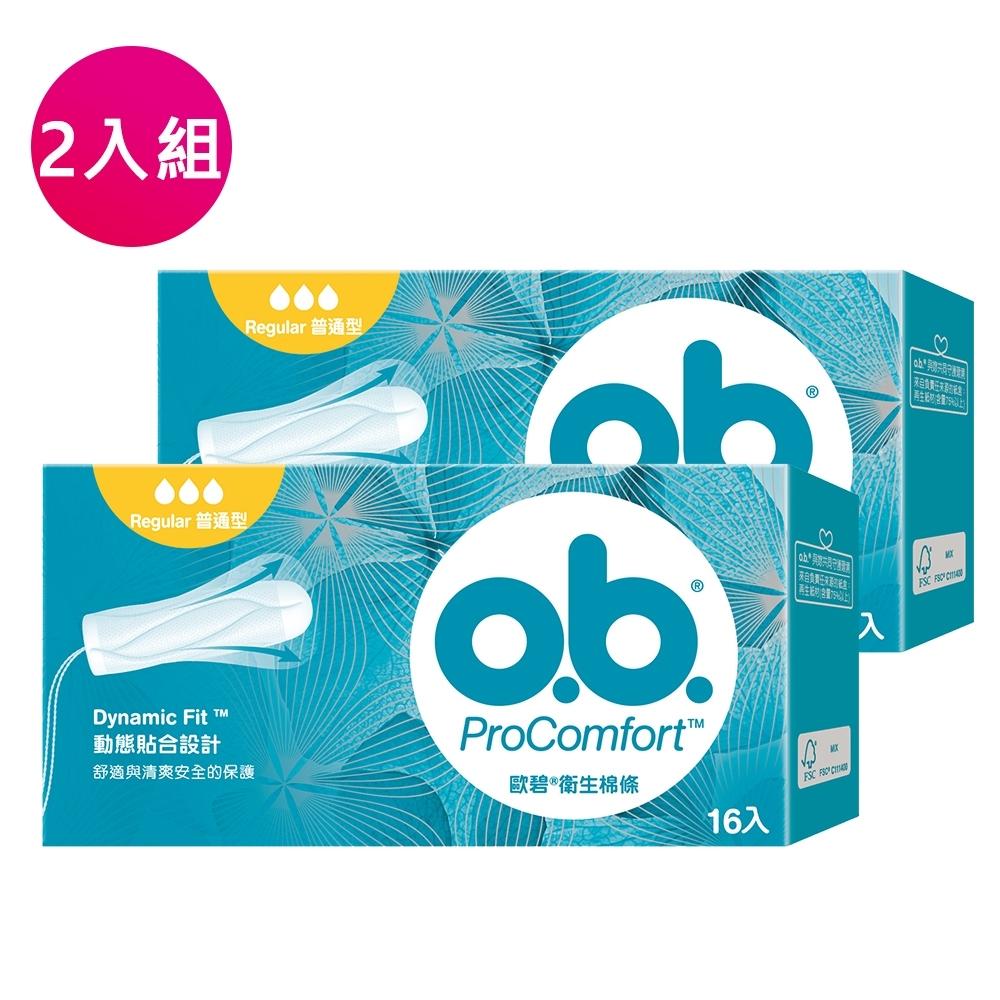歐碧 衛生棉條普通型16條x2盒