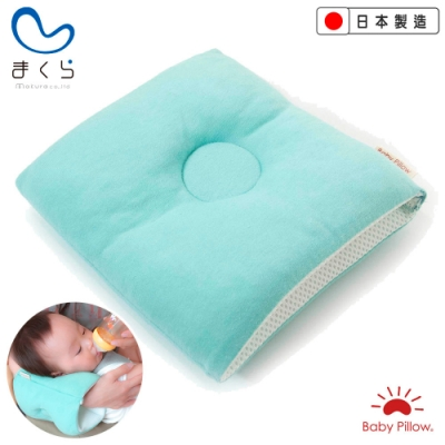 MAKURA【Baby Pillow】輕便型透氣授乳臂枕S-天空藍