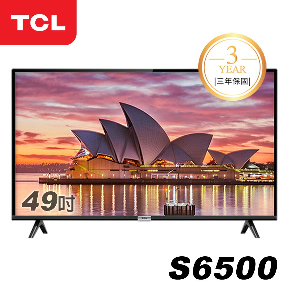 TCL 49吋S6500系列 FHD智能液晶顯示器