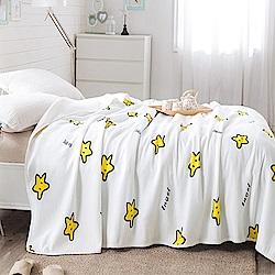 Betrise 星夢-100%天竺棉針織舒適涼被(150*200cm)
